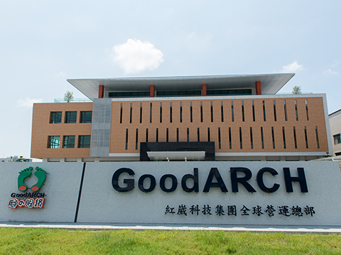 """GoodARCH""Foot Science Experience Center (Homeway Tourism Factory)-Entrance"
